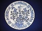 Chinese Jiajing marked late Ming / early Qing b/w plate