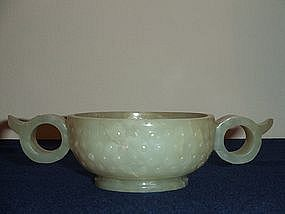 FINE LATE MING EARLY QING CELADON JADE EAR CUP