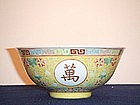 SMALL IMPERIAL GUANGXU MARK AND PERIOD BIRTHDAY BOWL