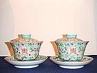 RARE PAIR IMPERIAL GUANGXU MARK AND PERIOD TEA BOWLS