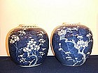 PAIR 19TH CENTURY BLUE AND WHITE 'CRACKED ICE' JAR