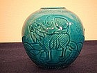 Qianlong marked 19th century turquoise glazed ovoid jar