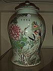 FAMILLE ROSE BALUSTER VASE AND COVER DATED AD 1919