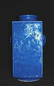 IMPERIAL GUANGXU MARK AND PERIOD BLUE GLAZED CONG VASE