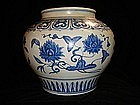 IMPERIAL LARGE JIAJING MARK AND PERIOD B/W FLORAL JAR
