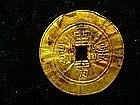 VERY RARE AND FINE TANG DYNASTY GOLD COIN