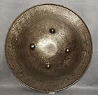 Antique 18th century Indo Persian Islamic Shield Separ