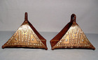 Antique Islamic Turkish Ottoman Stirrups Armor 18th