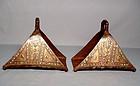 Antique Islamic Turkish Ottoman Stirrups Armor 18th
