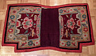 Antique Sino Tibetan Horse  Saddle Blanket  Rug