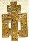 Antique Russian Brass Cross, 19th Century