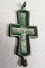 Antique Byzantine Bronze Cross, 6th-10th century AD