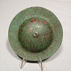 Celtic Bronze Shield Boss, circa 800 to 475 BC