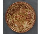 Antique Hispano-Moresque Copper Lustre Ceramic Bowl, 17