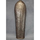Antique Bazuband Indo Persian Islamic Armor 18th centur