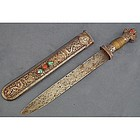 Antique Tibetan Silver Sword 18th century Tibet