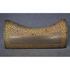 Antique 17th century Indo Persian Ottoman Armor