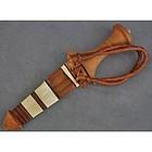 African Sudanese Islamic Tribal Arm Dagger