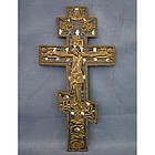 SOLD Antique 18th-19th century Russian orthodox Brass Cross