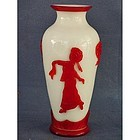 Chinese Peking Glass Vase Chinese Cultural Revolution