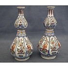 Pair of Antique French Chinoiserie Faience Vases 18th c