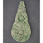 Antique Chinese Qing Dynasty Jade Pendant  Bi - Pi