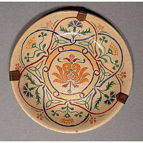 Antique Turkish Ottoman Islamic Kutahya Dish 19th centu