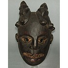 Antique African Horned Wooden Mask