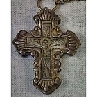 Antique Gilt Silver Post Byzantine Orthodox Cross 18th