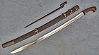 Antique Russian Cossack's Soviet sword Shashka 1942