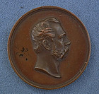 Antique Imperial Russian bronze medal Alexander II 19th
