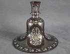 Antique Islamic Indian Mughal Bidri Huqqa 18th c