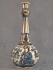 Antique Qajar Persian Islamic Ceramic Flask 19th c