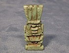 Ancient Egyptian God Bes Amulet Egypt 26th-30th Dynasty