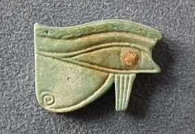 Ancient Egyptian Faience Amulet Eye of Horus UZAT  Wadj