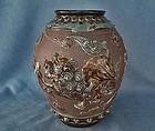Antique Chinese Qing Dynasty Stoneware Jar Vase