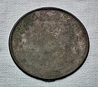 Ancient Chinese Silver  Bronze Mirror Tang Dynasty