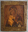 Authentic Antique 18th -19th c Russian Orthodox Icon