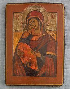 Authentic Antique 18th century Russian Orthodox Icon