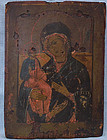 Antique 18th c Russian Icon The Three Handed Mother of God