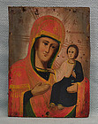 Antique 19th century Russian Orthodox Icon The Mother of God of Smole