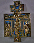 Antique 19th c Russian Brass Enamel Cross For an Icon Case