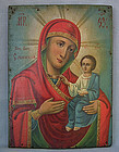 Antique 19th c Russian Orthodox Icon The Mother of God of Smolensk Smo