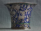 Antique Persian Qajar Silver enameled Islamic Nargileh Qalyan Cup