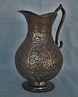 Antique 19th c Islamic Persian Qajar Dynasty Tinned Copper Jug Pitcher