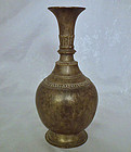 Indian Bronze Bottle North India 16th 17th century
