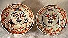 Pair Antique Japanese Imari Bowls  19th cent