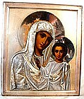 Outstanding Circa 1850 Silver Russian Icon