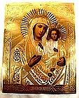 Antique Russian Silver Icon