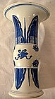 18th c Chinese Export Blue & White Vase